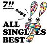 ALL SINGLES BEST(DVD付)
