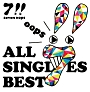 ALL SINGLES BEST(通常盤)
