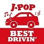 J-POP BEST DRIVIN Red