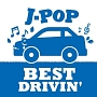 J-POP BEST DRIVIN Blue