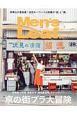 Men's Leaf 京の街ブラ大冒険 (4)