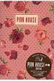 PINK HOUSE手帳 2018