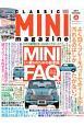 CLASSIC MINI magazine (45)