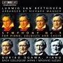 ベートーヴェン(ワーグナー編):交響曲第9番「合唱付」(ピアノ独奏版)
