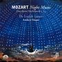 モーツァルト:夜の音楽