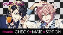ラジオCD「DYNAMIC CHORD [reve parfait] CHECK☆MATE☆STATION」