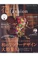 花fashion 2017Autumn Winter FLOWER DESIGNER(11)