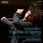 ストラヴィンスキー:バレエ音楽≪春の祭典≫ バーンスタイン:『ウエスト・サイド物語』より
