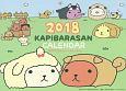 カピバラさん 卓上カレンダー 2018