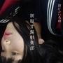 制服甘露倶楽部(スペシャルプライス盤)