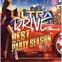 ULTRA DRIVE BEST PARTY SEASON MIX mixed by DJ KAZ