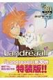 Landreaall<特装版>(30)