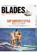 BLADES SUPサーファーズ・スタイル STAND UP PADDLE BOARD MAG(11)