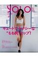 """YOLO.Style キュートでセクシーな""""もも尻""""ヒップ! 動き始めたら、きれいがはじまった。(3)"""