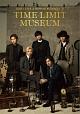 DISH// 日本武道館単独公演 '17 TIME LIMIT MUSEUM
