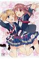 桜Trick(8)