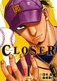 クローザー (1)