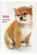 Schedule,Diary&Money Book DOG 2018