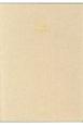 MEGUMI KANZAKI SCHEDULE BOOK グレージュ 2018