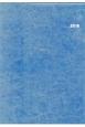 永岡書店のシンプル手帳BizGRID 1月始まり A5方眼週間レフト プラチナネイビー 2018