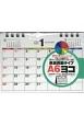 シンプル卓上カレンダー [A6ヨコ] カラー 2018