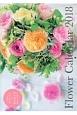 Flower Calendar 2018