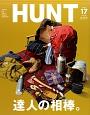 HUNT (17)