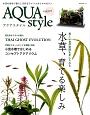 Aqua Style 水辺の自然で暮らしを彩るライフスタイルマガジン(9)