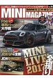 BMW MINI MAGAZINE ミニ専門誌(16)
