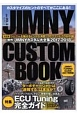 JIMNY CUSTOM BOOK (6)