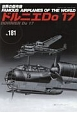 ドルニエDo17 世界の傑作機181
