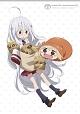 干物妹!うまるちゃんR Vol.5
