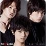 君にHITOMEBORE(B)(DVD付)