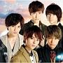 よびすて(A)(DVD付)