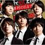 勝利の日まで(A)(DVD付)