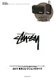 STUSSY 2017 FALL HOLIDAY COLLECTION