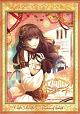 Code:Realize~創世の姫君~ 第6巻