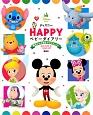 ディズニー HAPPYベビーダイアリー 誕生から3歳までのアルバム