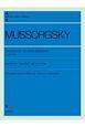ムソルグスキー 《はげ山の一夜》<ピアノ・ソロ版>