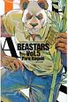 BEASTARS (5)