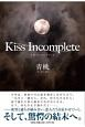 Kiss Incomplete