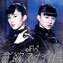 貪欲スナイパー(DVD付)