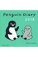 Penguin Diary 2018
