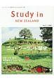 Study in NEW ZEALAND ニュージーランド留学をする人のための一冊(3)
