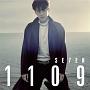 1109(A)(DVD付)