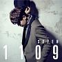 1109(B)(DVD付)