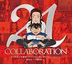 倉木麻衣×名探偵コナン COLLABORATION BEST 21-真実はいつも歌にある!-(DVD付)