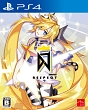 DJMAX RESPECT <Limited Edition>