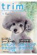 trim Pet Groomer's Magazine(52)