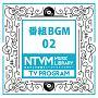 日本テレビ音楽 ミュージックライブラリー ~番組 BGM 02